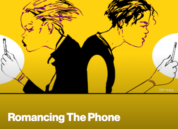 romancing the phone